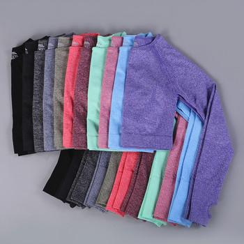 2020 nowe bezszwowe koszulki do jogi krótki Top długie rękawy koszule dla kobiet joga Fitness sportowy siłownia tkaniny koszulki treningowe koszulki sportowe tanie i dobre opinie HAIMAITONG WOMEN CN (pochodzenie) POLIESTER Pełne Dobrze pasuje do rozmiaru wybierz swój normalny rozmiar JERSEY Szybkoschnące