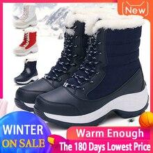Г. Женские зимние ботинки водонепроницаемые Нескользящие зимние ботинки для родителей и детей водонепроницаемая и теплая обувь на платформе с густым мехом размера плюс 31-42