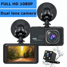 Dual LensFull HD 1080P Digital Camera 170 Degrees New Angle 3.0 Inch Portable Car DVR Camera T626 DVR Camera Driving Car Detecto