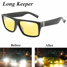 цена на 2019Hot HD Polarized Sunglasses Men Women Night Vision Driving Sun Glasses Men Brand Design Sports Eyeglasses Gafas De Sol UV400