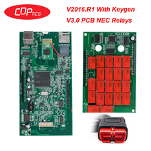 цена на 2020 Multidiag Pro V3.0 PCB with old Case 2016.00 OBD2 Scanner Bluetooth OBD 2 OBD2 Car Diagnostic Auto Tool For Scania Truck