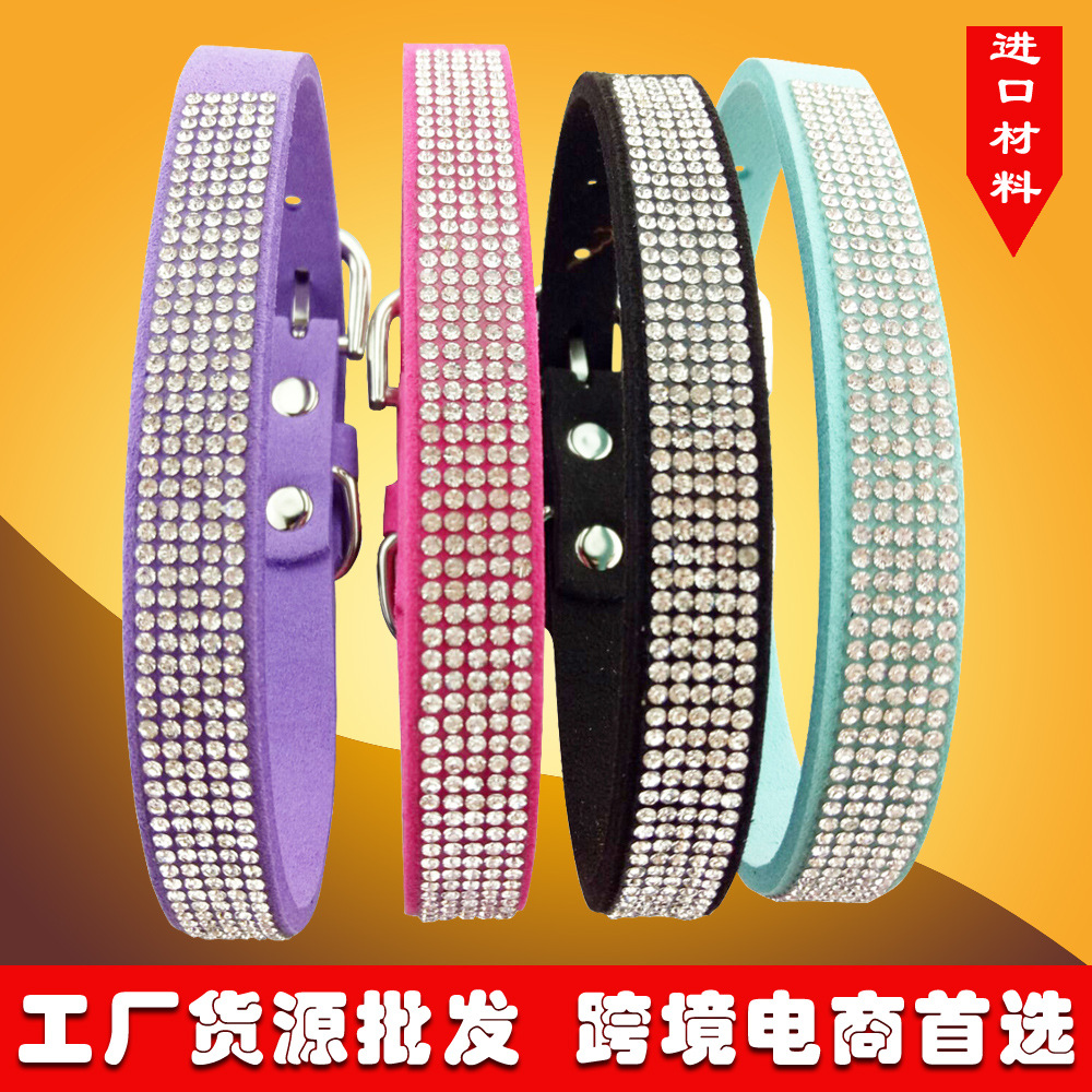 Suede Man-made Diamond Pet Collar Puppy With Dog Neck Ring Traction Pet Supplies