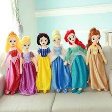Disney princesa brinquedos de pelúcia 55cm neve branca sereia sino cinderela princesa boneca de alta qualidade presente melhor brinquedo presentes de aniversário