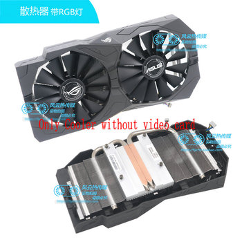 New Original for ASUS ROG STITX GTX1050Ti 4G GTX1050 2G  RX470 RX570 Graphics Video Card cooler