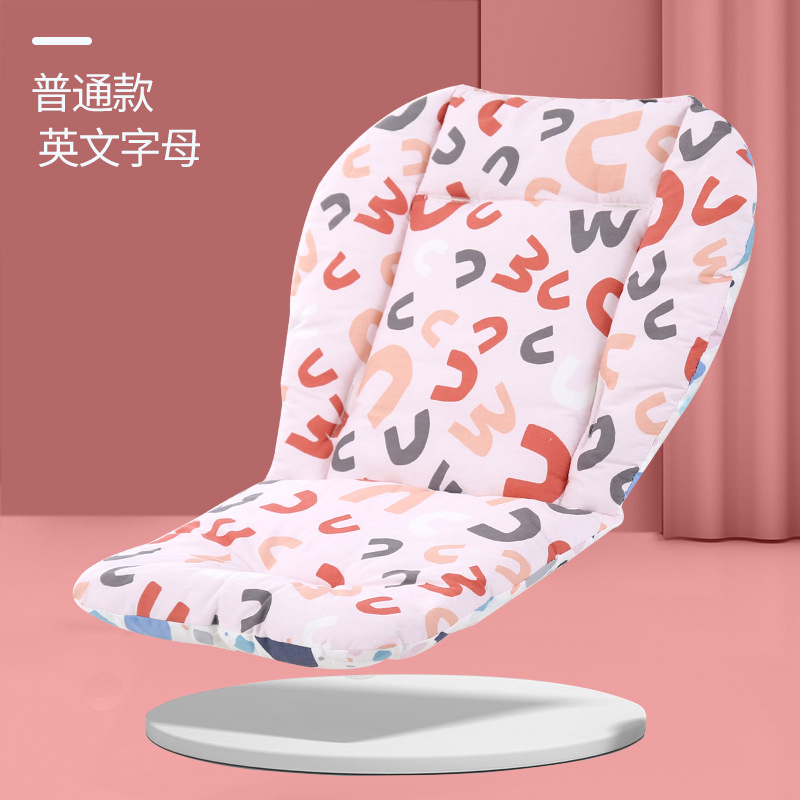 Baby Stroller Cushion Four Seasons Universal Cushion Toddler Walker Thick Cotton Pad Dining Chair Children's Bed Toy Car Mat