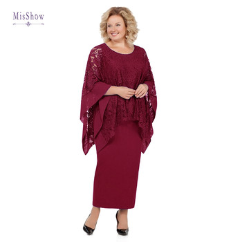 In Stock ! New Mother Of the Bride Dresses Dress Mother Of The Groom Robe De Soiree De Mariage Wedding Party Dress Mother Bride