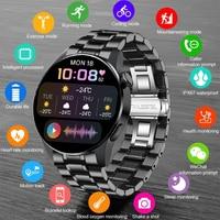LIGE-reloj inteligente para hombre, accesorio de pulsera resistente al agua IP68 con llamadas, Bluetooth y pantalla completamente táctil, Android ios deportivo, nuevo, 2021