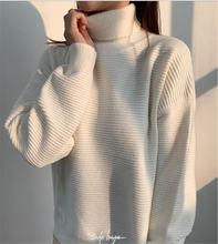 Свитер с высоким воротником Женский однотонный пуловер длинным