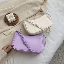 Модная повседневная сумка слинг из искусственной кожи женская