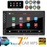 Double 2 DIN Autoradio SWM N8 Car Stereo 7 inch TFT Screen Bluetooth AUX in FM Radio In Dash Head Unit