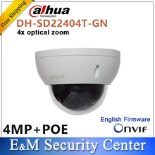 Dahua เดิมภาษาอังกฤษ SD22404T GN โลโก้กล้องวงจรปิด IP 4MP เครือข่าย Mini PTZ IP โดม 4x optical zoom SD22404T GN POE กล้อง