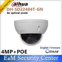 Gốc dahua ipc tiếng anh SD22404T GN với logo CCTV IP 4MP Mạng Mini PTZ IP Dome 4x zoom quang học SD22404T GN POE Máy Ảnh