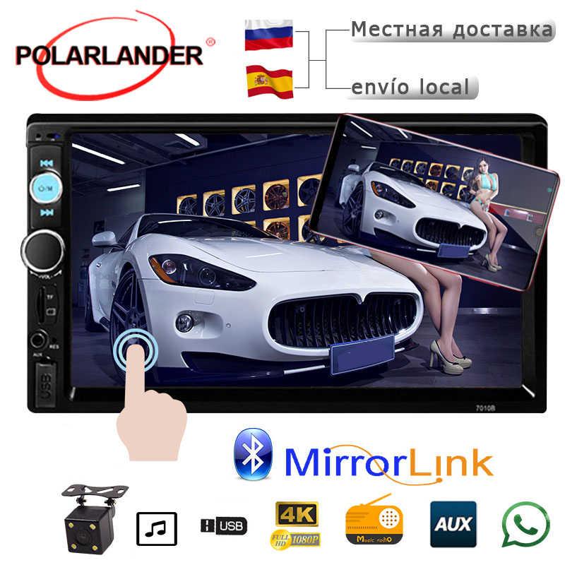 Autoradio espelho ligação 7 polegada 2 din jogador de rádio do carro bluetooth touch screen suporte fm/tf/usb/auxin mp5 rádio cassete jogador