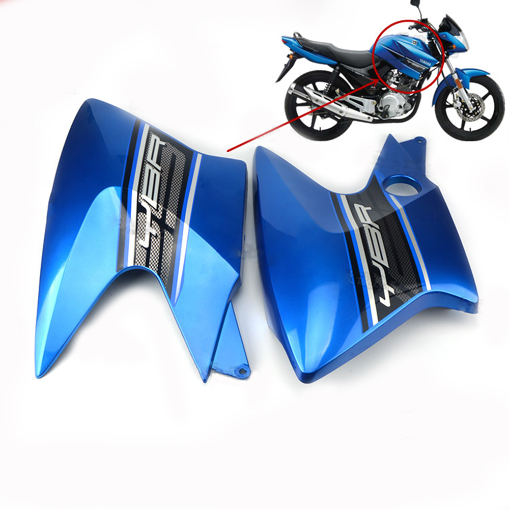 S2R Motorcycle Side Cover Panel For YAMAHA  YBR 125ED YB125 YBR 125 K ED Tank Covers Side Left Right Air Guards Shroud Parts