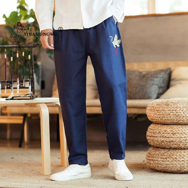 Japanese Pants Crane Embroidery Print Men Pants Casual Loose Long Pants Japan Style Kimono Pants Trousers Asian Costume