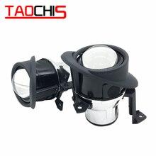 TAOCHIS Car-styling 2.5 fog lamp Bi-xenon projector lens For Golf Vi Tiguan Touareg Touran Jetta Gaddy H11 hid xenon light bulb