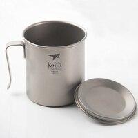 키이스 티타늄 워터 머그잔 커피 머그잔 티타늄 내구성 마시는 컵 뚜껑 커피 우유 사무실 물 머그잔 400 ml-650 ml