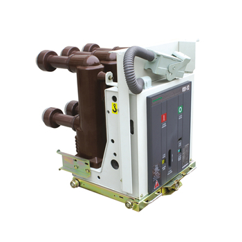 9 12 ways plastic distribution box for circuit breaker indoor on the wall Types vcb ZN63A / VS1-12 indoor 12kV High Voltage Vacuum Circuit Breaker
