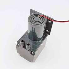 high volume 45l/m 1500mbar pressure diaphragm  electric brush pump 12v dc pump pressure