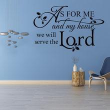 Sever the Lord,Transfer Film, sticker Af3036 self-adhesive God custom wall sticker