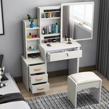 Mirror Vanity-Set Table Makeup-Organizer Dressing-Storage Bedroom Wooden Small Modern
