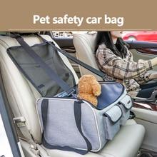 Pet Car Bag Breathable Portable Dog Car Cage Foldable Cat Car Case Small Dog 3 Colors Multifunctional Dual-use Pet Bag