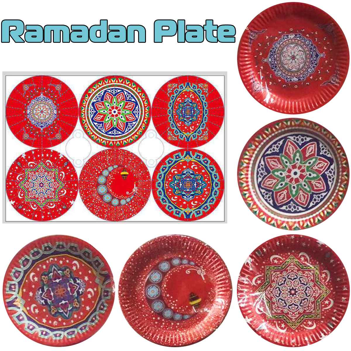 Ramadan Paper Plates Dinner Party Eid Mubarak Ramadan Muslim Islamic Birthday Party Decorations Ornament Disposal Paper Plate