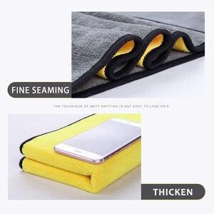 Image 4 - 3/5/10 sztuk 800GSM detale samochodów tkaniny myjnia ręcznik z mikrofibry samochodów ściereczki do czyszczenia osuszania pielęgnacja myjka samochodowa nigdy Scrat 30*30/60
