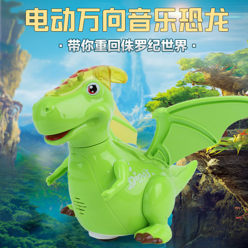 New Style Electric Universal Dinosaur Model Will Walk Singing Pterosaur Children'S Educational Toy