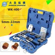Набор инструментов для расширения гидравлических труб ручной