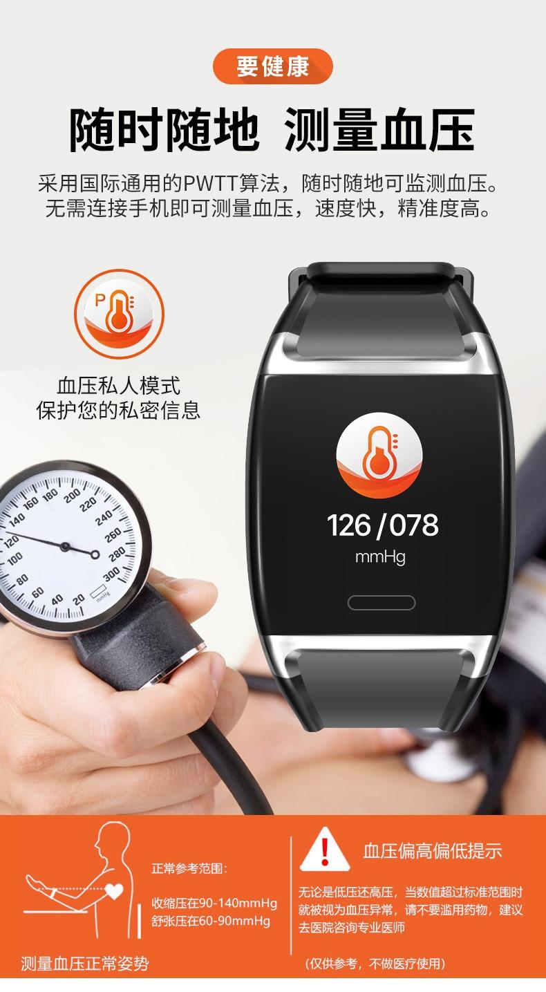 A Venda directa Novo Estilo V2 1.3-Tela Colorida Polegada Saúde Pressão Arterial e Freqüência Cardíaca Bluetooth Inteligente Pulseira À Prova D' Água Esportes br 3