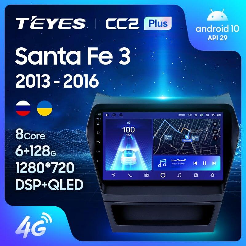 TEYES CC2L и CC2 Plus Штатная магнитола For Хендай Санта Фе 3 For Hyundai Santa Fe 3 2013 - 2016 Android до 8-ЯДЕР до 6 + 128ГБ 16*2EQ + DSP 2DIN автомагнитола 2 DIN DVD GPS мультимедиа авт...