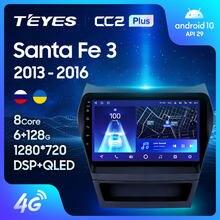 Teyes cc2l cc2 plus para hyundai santa fe 3 2013 - 2016 rádio do carro reprodutor de vídeo multimídia navegação gps android nenhum 2din 2 din