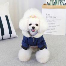 Новая зимняя теплая одежда для собак маленьких средних и больших