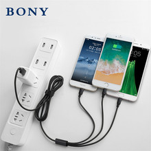 BONY Three-in-one mobile phone fast charging line multi-function synchronous easy to carry car data cable