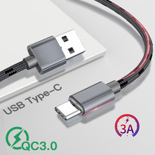 QC 3.0 USB Type C Cable 0.25M 1M 2M 3M Fast Charging Type-C Data Cord cable For Samsung S9 A50 pocophone F1 Mobile Phone Cables