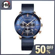 Ankestore новый оригинальный дизайн мужские часы Топ бренд класса