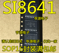 5 шт. SI8641ED SI8641 цифровой изолятор чип оригинальное качество