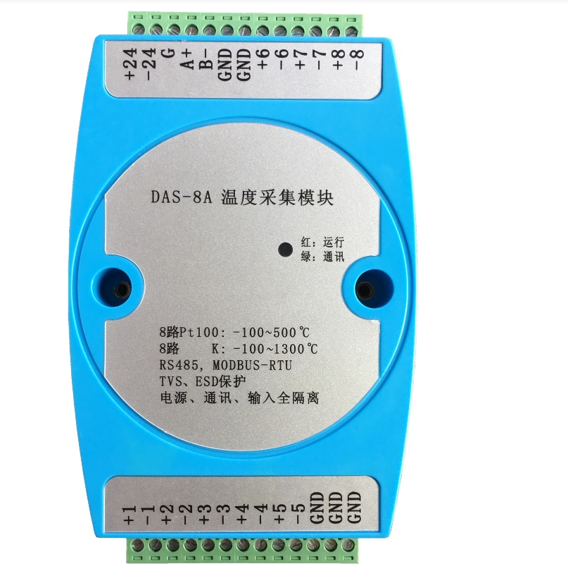 8 Way Isolated K Thermocouple PT100 Thermal Resistance to RS485 Transmitter Temperature Acquisition Module MODBUS-RTU