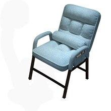 кресло компьютерное кофейный стул может лежать перерыв на обед домашнее  кресло для отдыха со спинкой для дома и кохонная мебель
