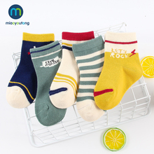Baby-Girl Socks Kids Boy Winter Cartoon Children Cotton Thick Miaoyoutong for with Inscriptions