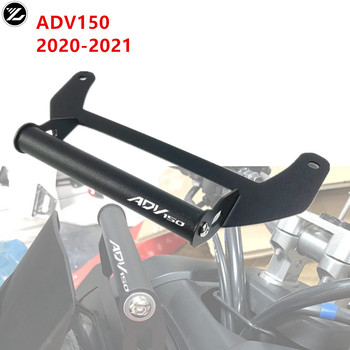Navigation Bracket Fit for Honda Adv 150 Adv150 2019-2020 Stand Holder Phone Mobile Phone Gps Plate Bracket navigation bracket image