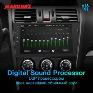 Image 4 - Marubox KD9108 DSP 、 64 ギガバイトのためのスバル XV 、インプレッサ 2012 + 、フォレスター 2013 、カーマルチメディアプレーヤー 9.0 、 8 コア