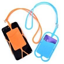 1 шт. силиконовый шнурок Мобильный телефон ремни держатель сотового телефона слинг ожерелье ремешок держатель мобильного телефона