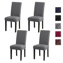 4 pçs/set Tecido Tampa Da Cadeira para Cadeiras da Sala De Jantar Cobre de Alta Tampa Da Cadeira para Cadeiras de Sala de estar de Volta para a Cozinha do Restaurante