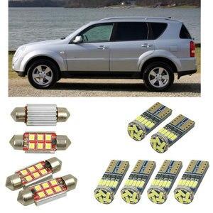 СВЕТОДИОДНЫЙ Автомобильный светильник s для салона Ssangyong rexton 2 gab, автомобильные аксессуары, светильник для номерного знака 10 шт.