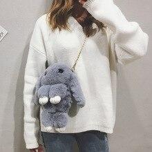 Women Cute Cartoon Rabbit Fashion Girl Handbag Shoulder Bag lady Messenger Lovely Crossbody Young Lady Birthday Gift