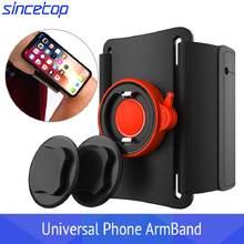 Универсальная спортивная повязка для бега sumsang iphone 11x8
