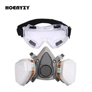 Image 1 - Gas Maske Industrielle Halbe Gesicht Malerei Spritzen Atemschutz mit Schutzbrille Anzug Sicherheit Arbeit Filter Ersetzen 3M 6200
