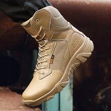 Мужские водонепроницаемые походные ботинки военные тактические